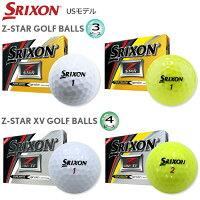 【2017年モデル】ダンロップスリクソンZ-STAR5シリーズゴルフボール1ダース(12個入)[DUNLOPSRIXONZ-STARSERIES(2017)GOLFBALLS]USモデル