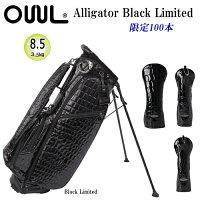 ロイヤルコレクションオウル(OUUL)8.5型(約3.5kg)アリゲーターブラックリミテッドスタンドバッグ、ヘッドカバーセットAL8LTD[OUULALLIGATORBLACKLIMITED]