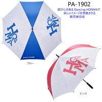 本間ゴルフ(ホンマ)晴雨兼用ダンシングホンマパラソル(70cm)PA-1902[HONMADancingHONMALPARASOL]