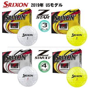 【2019年USモデル】ダンロップ スリクソン Z-STAR 6 シリーズ ゴルフボール 1ダース(12個入) [DUNLOP SRIXON Z-STAR 6 SERIES (2019) GOLF BALLS] USモデル