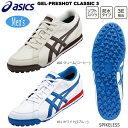 アシックス(asics) メンズゲルプレショット クラシック 3 (GEL-PRESHOT CLASSIC 3) スパイクレス ゴルフシューズ 1113A009 インポートモデル・・・