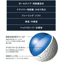 本間ゴルフ(ホンマ)D12ピースボール1ダース(12球入り)[HONMAD12-PIECEGOLFBALL]