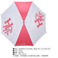 本間ゴルフ(ホンマ)晴雨兼用ダンシングホンマ軽量(約270g)パラソル(70cm)PA-1902[HONMADancingHONMALPARASOL]