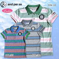 【アンパスィー】【andperse】9717FS/X7レディース半袖ポロシャツ
