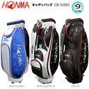 本間ゴルフ(ホンマ/HONMA) 9型(3.5kg) '20 モグラロゴ キャディバッグ CB-52003 [HONMA CART BAG CB52003]・・・