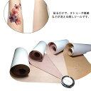 タトゥー隠しシール 10枚入り 3色展開 防水 通気性抜群 傷痕カバーテープ つや消し 傷あと 傷跡 傷 刺青 隠す 肌隠し テープ シート シール tattoo cover 色合わせセット 送料無料・・・