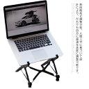 ノートパソコンスタンド PCスタンド タブレット ラップトップ 折り畳み 折りたたみ ホルダー 角度調節 高さ調整 姿勢改善 持ち運び 安定 コンパクト 机上 収納 肩こり 姿勢 軽量 滑り止め Macbook iPad