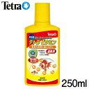 ( 日曜闇市)(アクアリウム 用品)テトラ ビタミン 金魚用 250ml