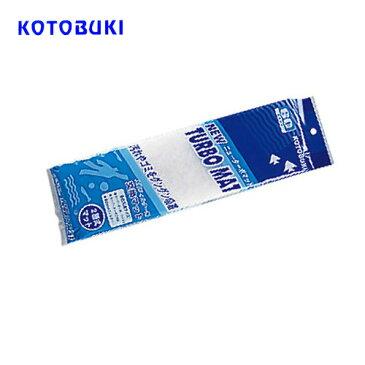 コトブキ ニューターボマット(NEWターボマット)【水槽/熱帯魚/観賞魚/飼育/生体/通販/販売/アクアリウム】
