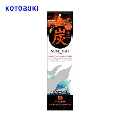 コトブキ スミマット(60cm用)【水槽/熱帯魚/観賞魚/飼育/生体/通販/販売/アクアリウム】