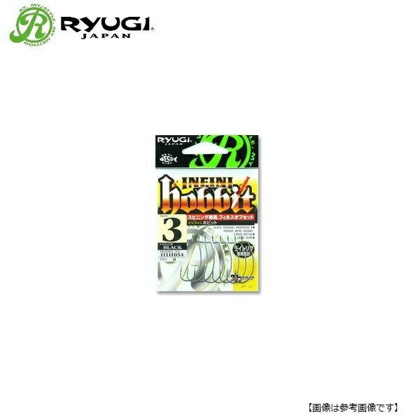 リューギ(RYUGI)インフィニホビット#8(ワームフック)【メール便配送可】