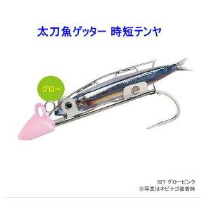 【メール便可】《シマノ》太刀魚ゲッター 時短テンヤ OO-103J OO-104J OO-10…