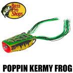 【バス プロ ショップス】 ポッピン カーミー フロッグ / Poppin Kermy Frog
