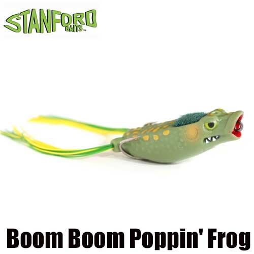 【スタンフォードベイツ】ブーンブーンポッピンフロッグ/BoomBoomPoppin'Frog