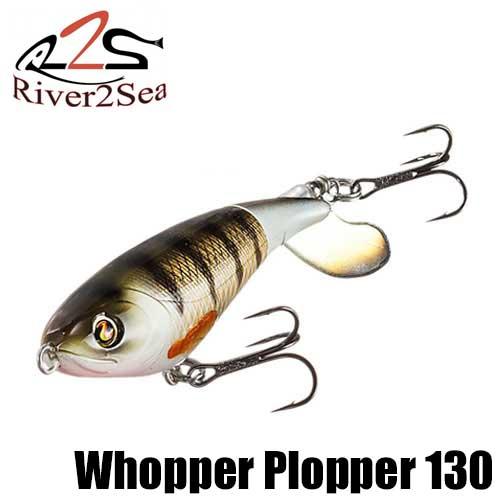【リバー2シー】ホッパープロッパー130/WhopperPlopper130