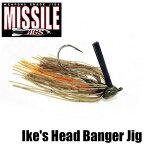 【ミサイル ジグ】 アイク ヘッド バンガー ジグ / Ike's Head Banger Jig
