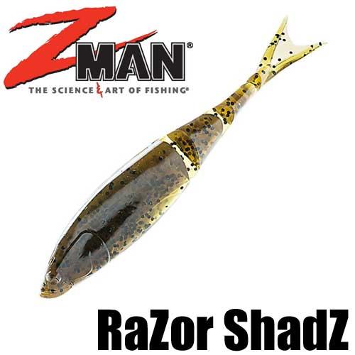 Z-Man レーザー シャッズ