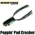 【ブーヤー】 ポッピン パッド クラッシャー / Poppin' Pad Crasher