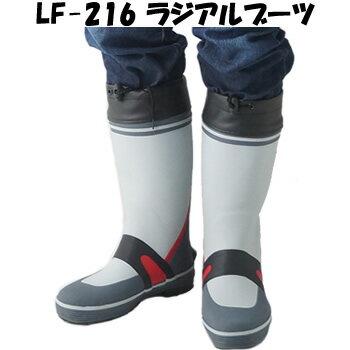 ラジアルブーツ LF-216