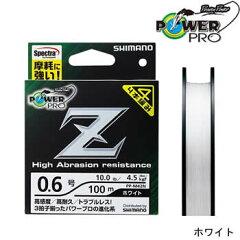 シマノ パワープロZ ホワイト 150m