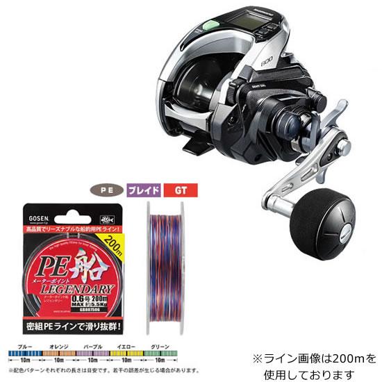 シマノ 15 フォースマスター 800 [お買得品PEライン3号300mセット] 電動リール:フィッシング遊