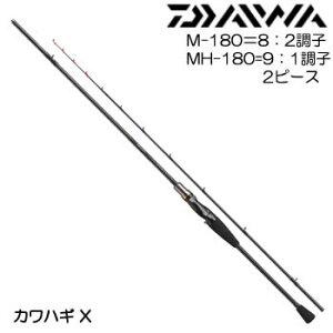 ダイワ カワハギ X M-180ダイワ カワハギ X M-180