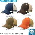 [シマノ]シマノ6040サーマルキャップCA-050N防寒帽★