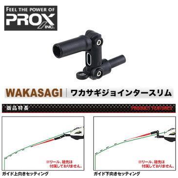 プロックス ワカサギジョインタースリム PX929K ブラック (釣り竿) (釣り具)