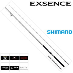 シマノ 15 エクスセンス S908MMHRF