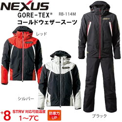 [シマノ]シマノゴアテックスコールドウェザースーツRB-114Mブラック(2XL〜3XL)防寒着