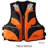 お買得品 ライフジャケット FV-6110 笛付き オレンジ×ブラック (フローティングベスト 大人用) 【釣り具】
