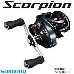 シマノ 16 スコーピオン 70HG RIGHT (右)
