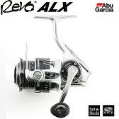 【送料無料】 アブガルシア レボ ALX 2500SH (スピニングリール)