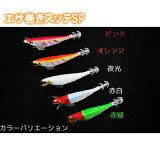 マルシン漁具 エサ巻きスッテSP (イカ釣り イカ仕掛け)