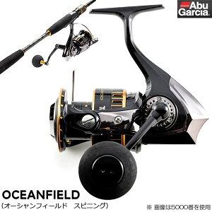 OCEANFIELD 5000/5000S