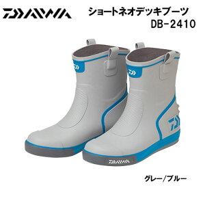 ショートネオデッキブーツ DB-2410