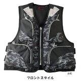 お買得品 ライフジャケット FV-6110 笛付き カモ (フローティングベスト 大人用) 【釣り具】