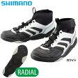 シマノ アクティブ・サーフシューズ FS-069N ホワイト (靴 シューズ フィッシング ラジアルブーツ)