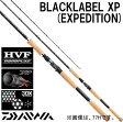 ダイワ 16 ブラックレーベル XP (エクスペディション) 81SH スネークヘッドカスタム