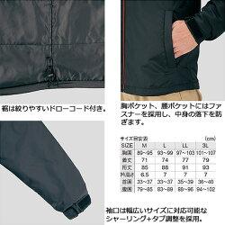 がまかつフィールドウォームジャケット(レギュラー)GM-3448M〜3L(防寒ウェア)