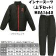 お買得品 インナースーツ 上下セット ブラック WBA1640 M~3L (ウェア 防寒着)