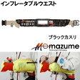 オレンジブルー マズメ インフレータブルウエスト MZLJ-117 (自動膨張 ライフジャケット)