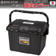 ブラック タックル ボックス