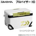 ダイワ プロバイザー HD ZSS-2100X シャンパンゴ...