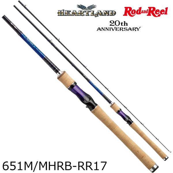 ダイワ ハートランド 651M/MHRB-RR17