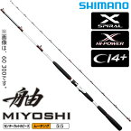 シマノ 17舳 40-300 (船竿) (大型商品)