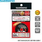 シマノ メタマグナム2 張替え仕掛け ブラック RG-AB2Q (鮎仕掛)