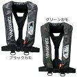 ダイワ Wライフジャケット(肩掛手動・自動) カモ柄 DF-2007 (ライフジャケット)