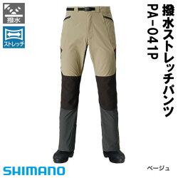 シマノ撥水ストレッチパンツベージュPA-041PXS〜XL(フィッシングパンツ)