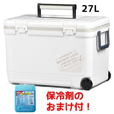 ホリデーランドクーラー NEWモデル 伸和 小型 27HW ホワイト 保冷剤セット(クーラーボックス 釣り具 キャスター付き)